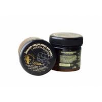 Бальзам-кондиционер с маслом брокколи